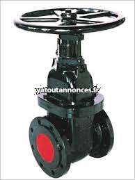 Yatoutannonces.com :  Bonnes Affaires -> Autre annonces vente ->  : ISI MARKED VALVES SUPPLIERS IN KOLKATA